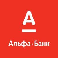 Заявка на кредит в Альфа-Банке
