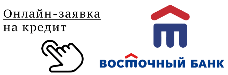 Банк ВТБ (ПАО) (Объединенные ВТБ , ВТБ24 и Банк