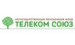 НПФ Телеком-Союз в 2017-м году