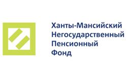 НПФ Ханты-Мансийский в 2017-м году
