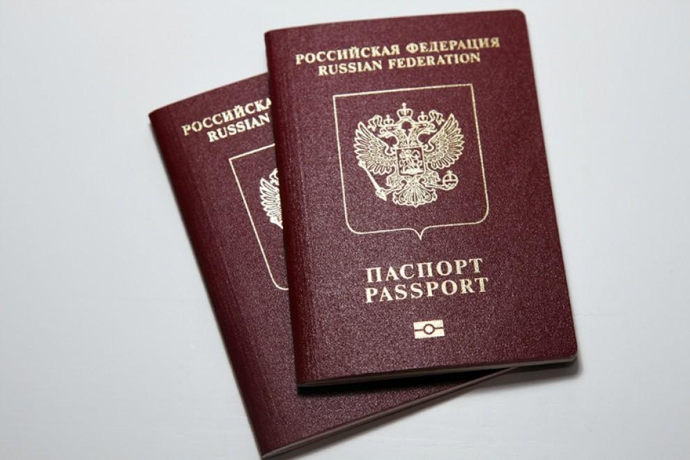 zagranpasport-dlya-pensionera_00003