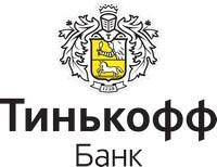 Заявка на кредит в Тинькофф