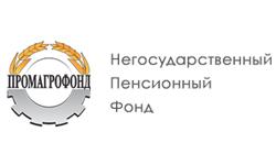 нпф промагрофонд