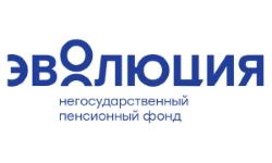 Логотип НПФ Эволюция в 2021 году