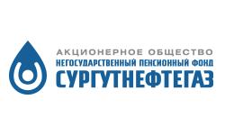 НПФ Сургутнефтегаз в 2017-м году