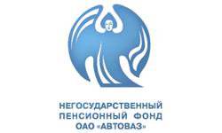 АО НПФ Автоваз (Тольятти) в 2017-м году