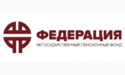 Логотип НПФ ФЕДЕРАЦИЯ в 2021 году