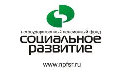 Логотип НПФ Социальное развитие в 2020 году
