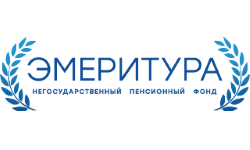 Логотип НПФ Эмеритура в 2021 году