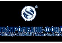 НПФ Газпромбанк-фонд
