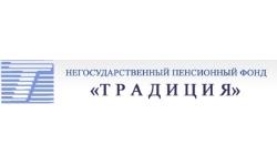 Логотип НПФ ТРАДИЦИЯ в 2021 году